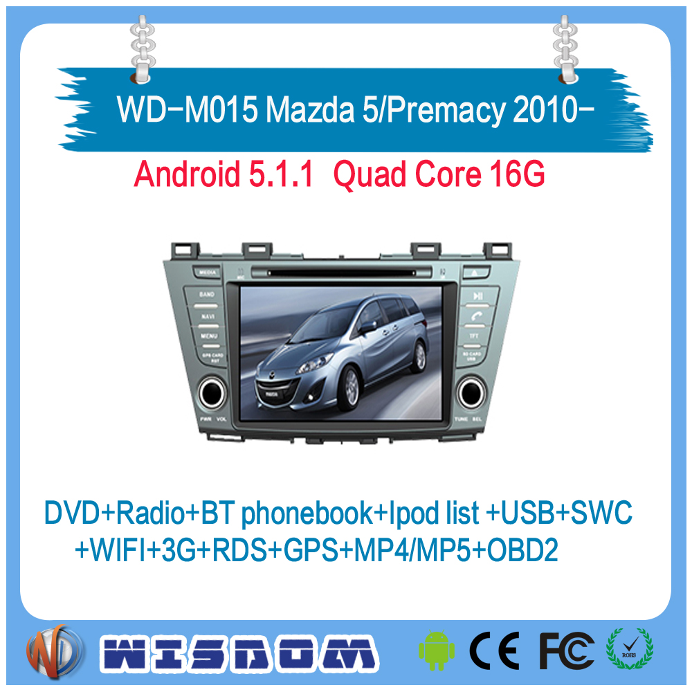 Factory 2 din car dvd gps for MAZDA 5/Premacy 2010 2011 2012 2013 2014 2015 2016 car radio android 5.1.1 comes with multimedia