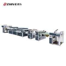 ZWSG-1200 spot UV coating machine manufacturer printing products