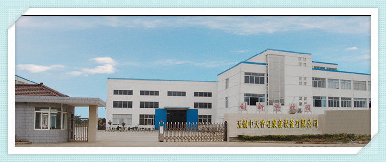 Competitive Price of toilet soap making machine equipment 500kg per hour production line CE certified from Wuxi