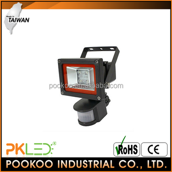 14W LED Outdoor Light with PIR sensor