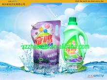 Cheap Laundry Washing Detergent for Underwear