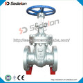 New Type Lcb Gate Valve ( Gate Valve With Prices )