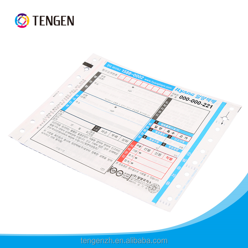 Professional Self-adhesive barcode courier waybill printing for express