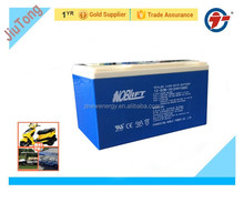24V 10AH sealed lead acid battery