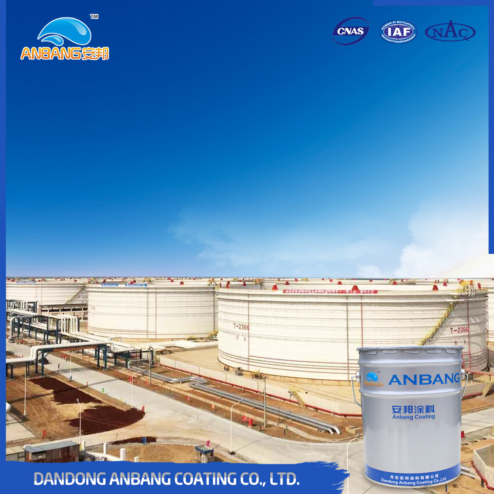 AB303 excellent osmosis protection two component high build epoxy primer anti dust coating