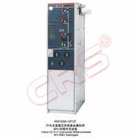High Quality Factory Vacuum High Voltage Network Switch Cabinet