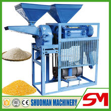 High quality food hygiene standards diesel engine rice milling machine