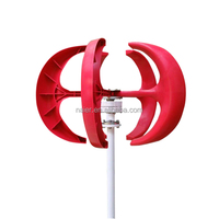 200w 12v/24v mini high quality wind power generator/vertical axis wind turbine