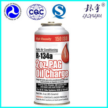 Empty DOT 2Q can for refrigerant oil / compressor oil r410a