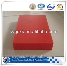Hot selling manufacture of uhmwpe sheet with low price