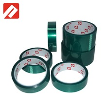High temperature heat resistant green adhesive die cut polyester tape