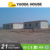 21 years factory in China high quality prefabricated houses