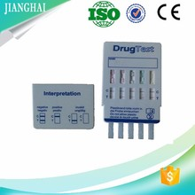 Factory supply urine drug of abuse test kits for wholesale