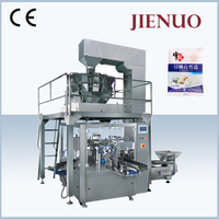 Automatic salt sugar packet sachet packing and printing machine