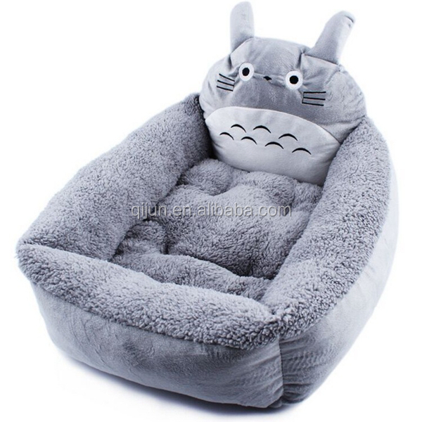 Lovely plush animal shape pet bed dog bed