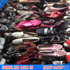 Guangzhou Factory Second Hand Sprots Shoes