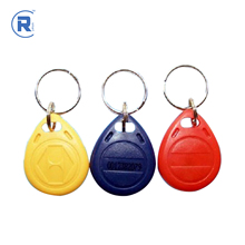 Free sample rfid cards key fob for wholesale