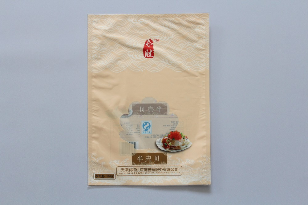 Customize Printing Three Sides Heat Seal Plastic Frozen Shrimp Packaging Bag