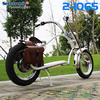 Best-Selling Smart Products Cheap Electric For Sale Electrique Custom Chopper Bike