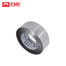 Supplier Single Side High Quality refrigerators refrigeration industry Aluminium foil tape
