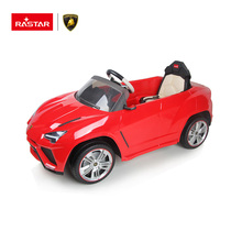 RASTAR ride on type Lamborghini car model remote control electric baby car