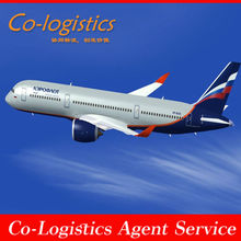 HOT SALE Air Cargo Air Freight Rate Shipping to BISHKEK KYRGYZSTAN----------sandy skype:ya1575053736