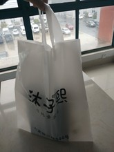 LDPE custom soft loop handle plastic shopping bag for packing