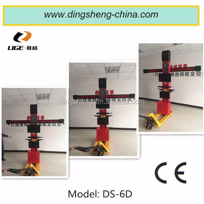 New Arrival 3d Wheel Alignment Machine Price/OEM Supply Wheel Alignment DS-6D