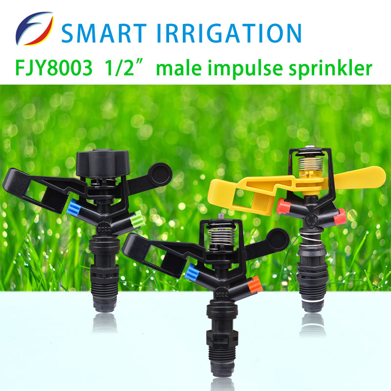 modern agricultural machinery reliable sprinkler