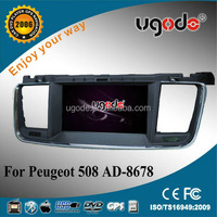 "7"" 2 din GPS navigation for Peugeot 508 multimedia player"