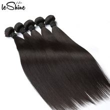 New 8A Top Quality Double Drawn Brazilian Virgin Remy Hair 50 Inch