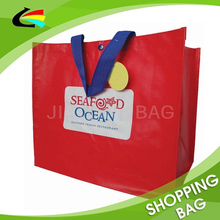 Custom Made Picture Printed Large Handled Laminated PP Woven Bag for Shopping