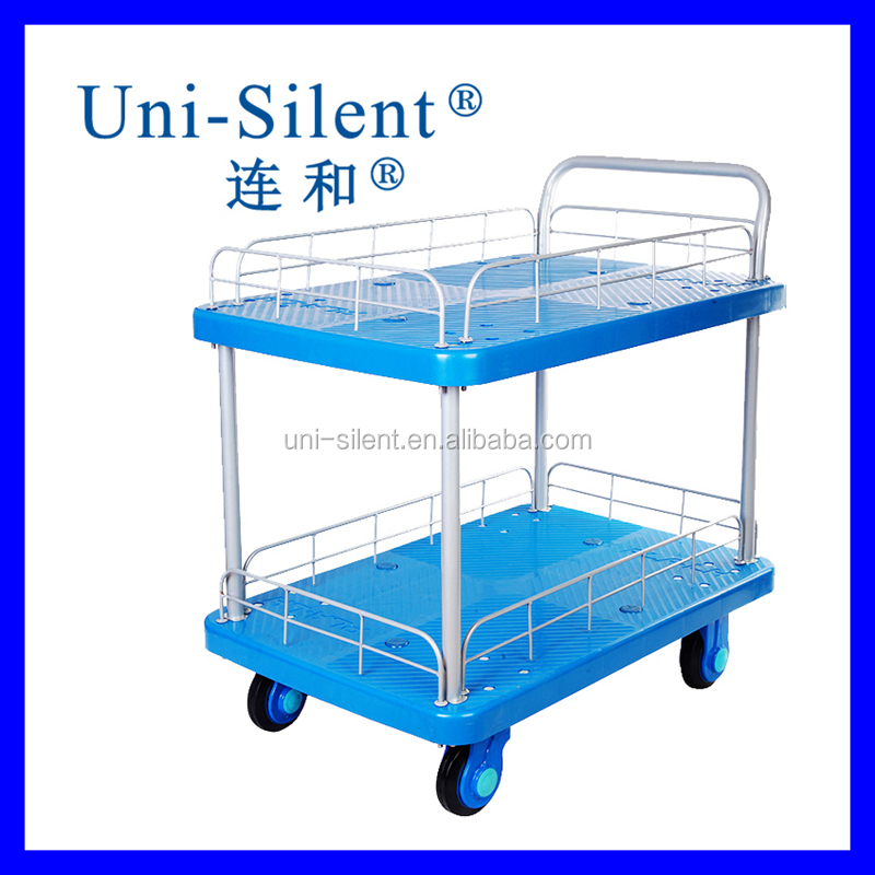Plastic Hand Push Cheap Mobile 2 Layer Tool Trolley PLA300-T2-HL2