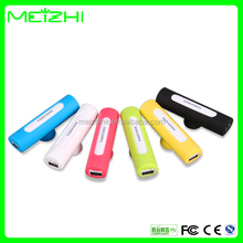 Mini 2 Silicone 18650 li ion battery charger 2000mah suction cup power bank for Phone holder