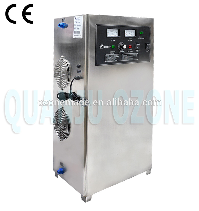 CE EXW 10g/H Movable Ozone air water meat filter sterilizer of kitchen appliances