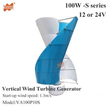 100W 12/24V S Vertical Axis Wind Turbine Generator start up with 13m/s 10pcs baldes permanent maglev for HOME use