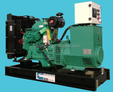 best price! power generation equipment cummins diesel generator set 50 kva