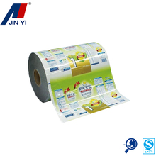 recycling plastic packing ldpe retort pouch film