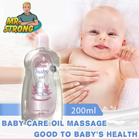Good quality,best price for Baby oil,baby's favorite products