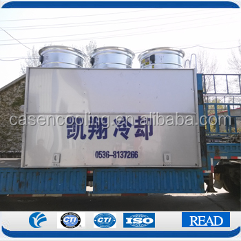 Compound Flow Closed Water Cooling Machines Industrial Fluids Treatment Chemical Cooling System Vending Machine