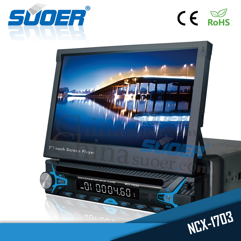 Suoer New car multimedia 2 din 7 inch touch screen best car media dvd player with Detachable Panel