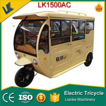 New design 1000W electric passenger tricycle from China/three wheel passenger tricycles/electric passenger tricycle adults