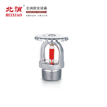 Different Styles Brass Fire Sprinklers with Chrome Plating