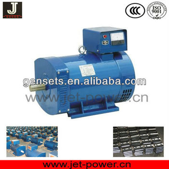 Single phase 25KW alternator / generator 230V / 50HZ