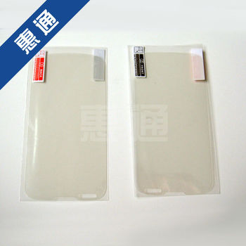hot sale phone screen protector,welcome oem
