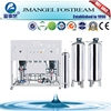 20 years factory supply dow membrane 3000lph water filtration system