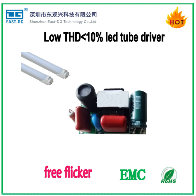 DG-K5522A low THDi <10% DC36V-80V 240ma CE approved open frame led driver