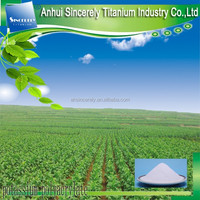 AS brand super absorbent polymer for agriculture