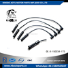 Hot Sale Quality Ignition Cable Set