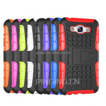 Hot selling shockproof Back cover for sumsung Galaxy Grand 2 G7100, for sumsung Galaxy Grand 2 G7100 hybrid combo case